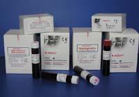 Immunoassay reagents for biochemical analysers